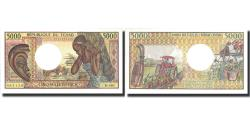 World Coins - Banknote, Chad, 5000 Francs, undated (1984-91), Undated, KM:11, UNC(64)