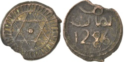 World Coins - MOROCCO, 4 Falus, 1869, Fes, KM #166.1, , Cast Bronze, 8.88