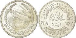 World Coins - Coin, Egypt, Pound, 1968, , Silver, KM:415