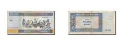 World Coins - Azerbaijan, 1000 Manat, 2001, KM #23, VF(30-35), AJ 0990746
