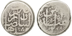 World Coins - AFGHANISTAN, Rupee, 1881, Qandahar, KM #224, , Silver, 8.99