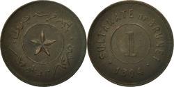 World Coins - Coin, BRUNEI, Cent, 1304, , Copper, KM:3