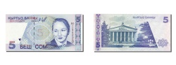 World Coins - Kyrgyzstan, 5 Som, KM #13, UNC(65-70), BD4286220