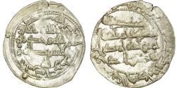 World Coins - Coin, Umayyads of Spain, Abd al-Rahman II, Dirham, AH 232 (846/847), al-Andalus