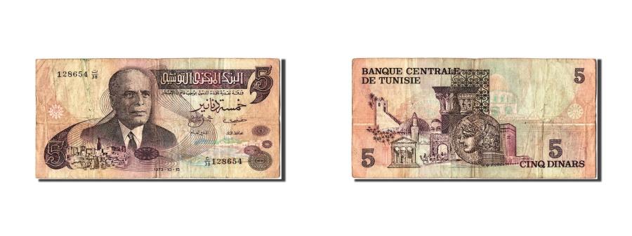 World Coins - Tunisia, 5 Dinars, 1973, KM #71, 1973-10-15, VF(20-25), C/38 128654