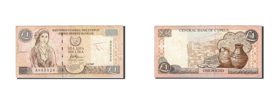World Coins - Cyprus, 1 Pound, 1997, 1997-02-01, KM:57, VF(20-25)