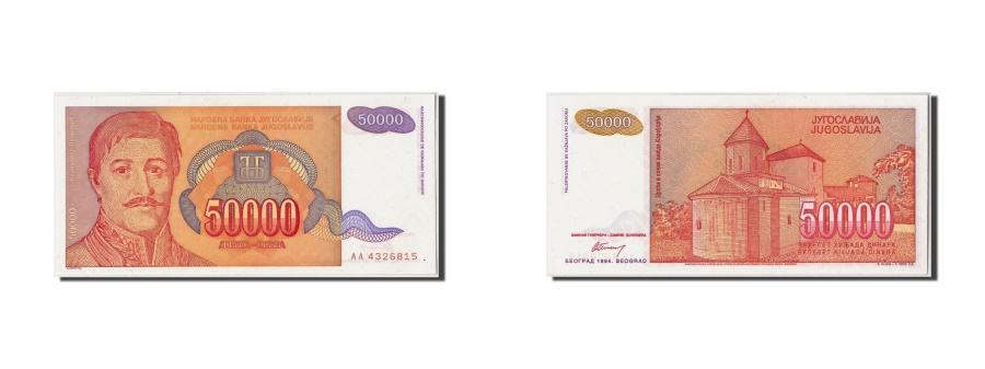 World Coins - Yugoslavia, 50,000 Dinara, 1994, Undated, KM:142a, UNC(65-70)