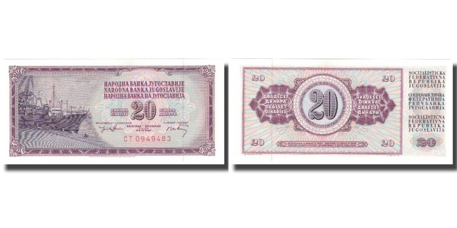 World Coins - Banknote, Yugoslavia, 20 Dinara, 1974, 1974-12-19, KM:85, UNC(63)