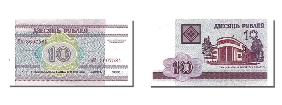 World Coins - Belarus, 10 Rublei, 2000, KM #23, UNC(65-70), MA 3607584
