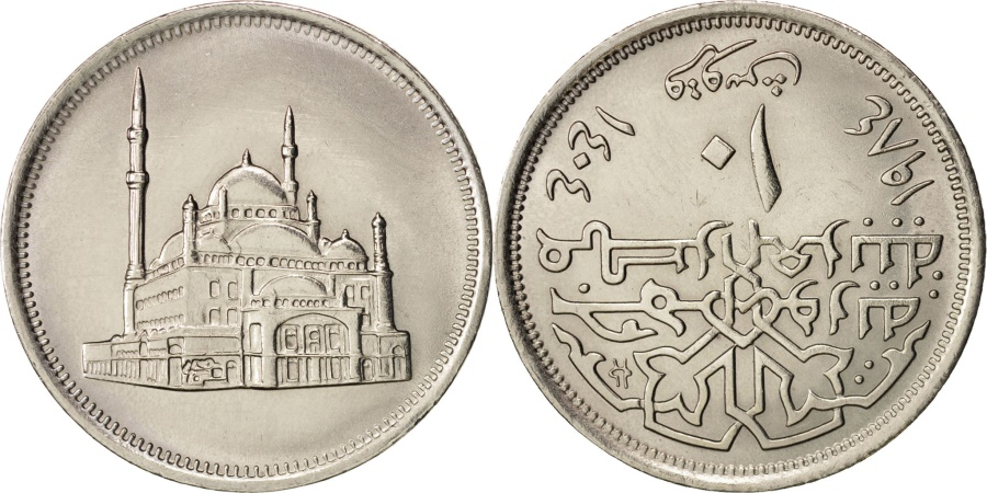 World Coins - Egypt, 10 Piastres, 1984, , Copper-nickel, KM:556