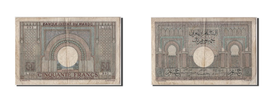 World Coins - Morocco, 50 Francs, 1947, 1947-10-28, KM:21, VF(20-25)