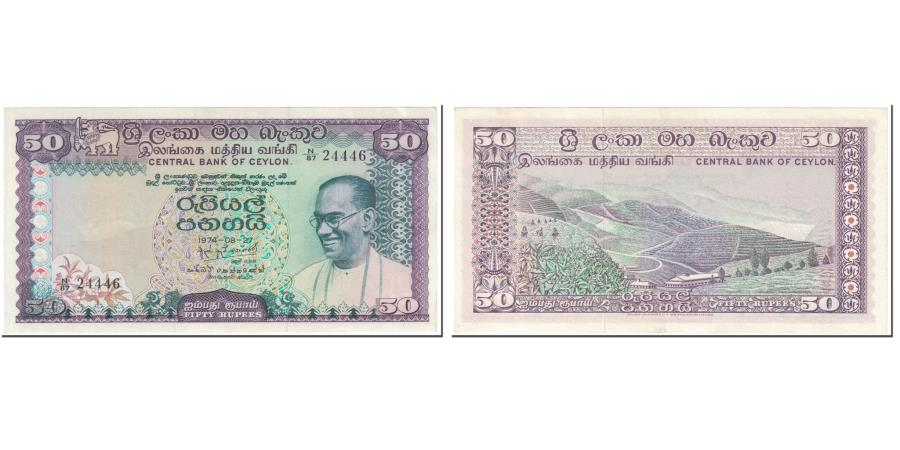 World Coins - Banknote, Ceylon, 50 Rupees, 1974, 1974-08-27, KM:79a, UNC(63)