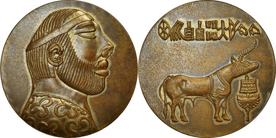 World Coins - France, Medal, UNESCO, Moenjodaro, Pakistan, 1974, , Bronze