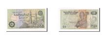 Egypt, 50 Piastres, 2003-12-25, KM:62c, EF(40-45)