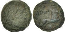 Ancient Coins - Lemovici, Stater, EF(40-45), Bronze, Delestrée:3412