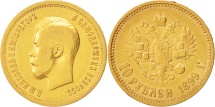 Russia, Nicholas II, 10 Roubles, 1899, St. Petersburg, VF(30-35), Gold, KM:64