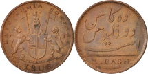 World Coins - INDIA-BRITISH, MADRAS PRESIDENCY, 10 Cash, 1808, Soho Mint, Birmingham