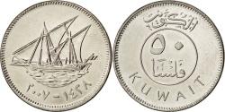 World Coins - KUWAIT, 50 Fils, 2005, KM #13, , Copper-Nickel, 23, 3.03