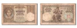 World Coins - Serbia, 50 Dinara, 1941, KM #26, 1941-08-01, VF(20-25), Z.0594 525