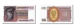 World Coins - Burma, 10 Kyats, 1973, KM #58, UNC(65-70), UO4235360