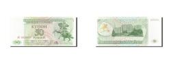 World Coins - Transnistria, 50 Rublei, 1993-1994, 1993, KM:19, UNC(65-70)