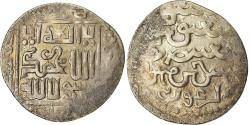 World Coins - Coin, Ilkhanids, Arghun, Dirham, AH 686 (1287), Tabriz, , Silver