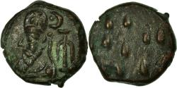 World Coins - Coin, Drachm, AU(50-53), Bronze