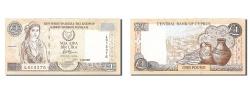 World Coins - Cyprus, 1 Pound, 1997, KM #60a, 1997-10-01, AU(55-58), L615376