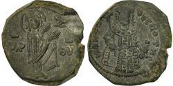 Ancient Coins - Manuel I Comnenus, Tetarteron, Thessalonica, , Bronze, Sear:1968