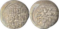 World Coins - Coin, Ilkhanids, Arghun, Dirham, AH 684 (1285), Tabriz, , Silver