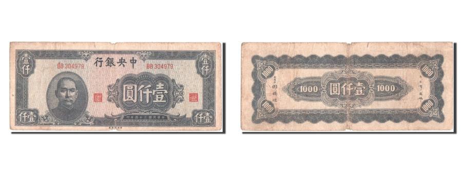 World Coins - China, 1000 Yüan, 1945, KM #293, VF(20-25), BB304979