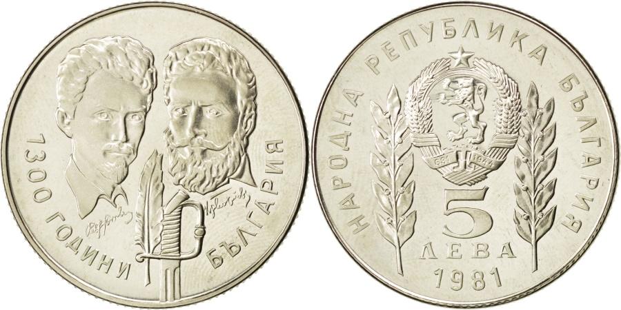 World Coins - BULGARIA, 5 Leva, 1981, KM #132, , Copper-Nickel, 12.30