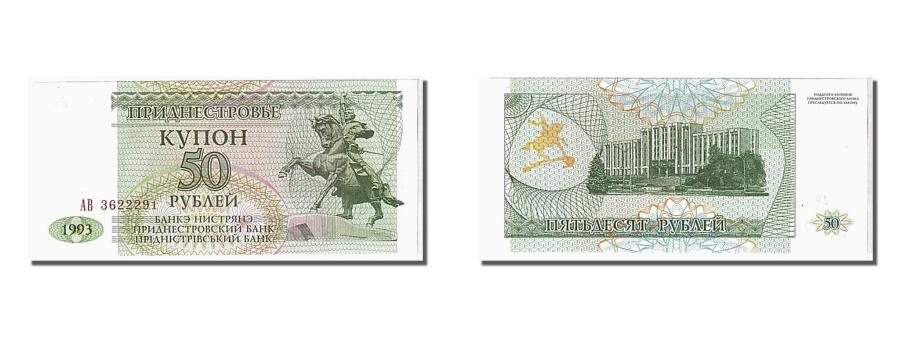 World Coins - Transnistria, 50 Rublei, 1993, KM #19, UNC(65-70), AB3622291