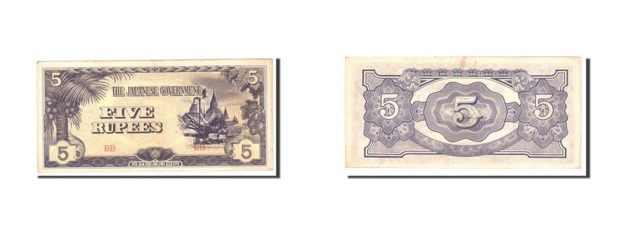 World Coins - Burma, 5 Rupees, 1942, Undated, KM:15b, EF(40-45)