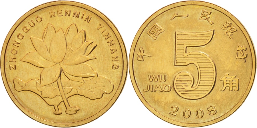 World Coins - CHINA, PEOPLE'S REPUBLIC, 5 Jiao, 2008, , Brass, KM:1411