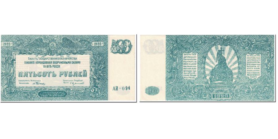 World Coins - Banknote, Russia, 500 Rubles, 1920, Undated (1920), KM:S434, UNC(65-70)