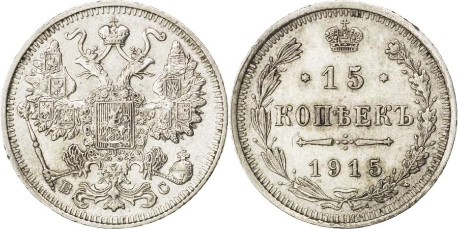 World Coins - RUSSIA, 15 Kopeks, 1915, Saint-Petersburg, KM #21a.3, , Silver, 2.75