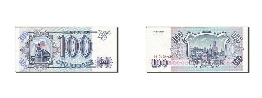 World Coins - Russia, 100 Rubles, 1993, KM:254, 1993, UNC(60-62)