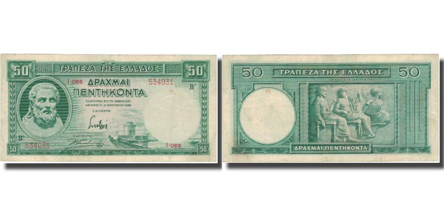 World Coins - Banknote, Greece, 50 Drachmai, 1939, 1939-01-01, KM:107a, EF(40-45)