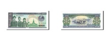 World Coins - Lao, 1000 Kip, 1998, KM:32Aa, UNC(65-70)