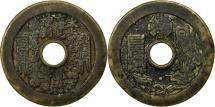 World Coins - China, Amulet, Daoist charm, EF(40-45), Bronze