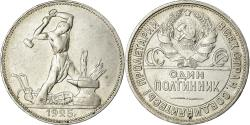 World Coins - Coin, Russia, 50 Kopeks, 1925, , Silver, KM:89.2