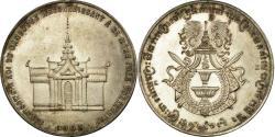 World Coins - Cambodia, Medal, Sisowath Ier, Reconnaissance à sa mère, 1905,