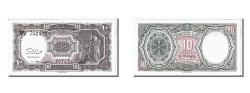 World Coins - Egypt, 10 Piastres, 1971, KM #184b, UNC(65-70), 752420
