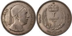 World Coins - Coin, Libya, Idris I, 2 Piastres, 1952, , Copper-nickel, KM:5