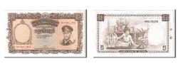 World Coins - Burma, 5 Kyats, 1958, KM #47a, AU(55-58)