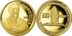 World Coins - Coin, Cambodia, Confucius, 5000 Riels, 2007, , Gold