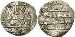 World Coins - Coin, Umayyads of Spain, Abd al-Rahman II, Dirham, AH 222 (836/837 AD)