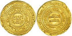 World Coins - Coin, Crusader States, Latin Kingdom of Jerusalem, Bezant, 1187-1260, Acre