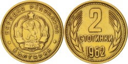 World Coins - Bulgaria, 2 Stotinki, 1962, , Brass, KM:60
